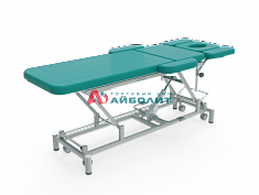 Massage table СМ-4